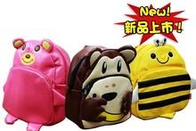 animal shape kids favor bags,cute children backpack,wholesale PU back bag
