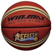 No MOQ!!Winmax new arrival basketball ball Size7 PU basketball, outdoor sports baskebtall ball