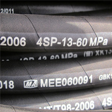 Special Best Charger Rubber Hose