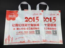 printed plastic carry bag/custom ldpe bag with handle