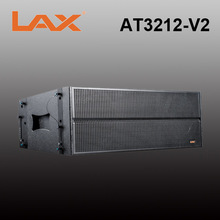 Big power high end outdoor active dual 12inch line array speaker box/audio equipment for stage