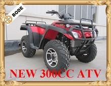 2015 NEWEST 300cc ATV CHEAP FOR SALE