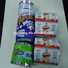 PET/AL/PE Flexible Packaging coffee packaging film roll