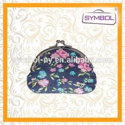 Modern stylish patent pu leather cosmetic bag
