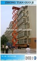 4-20m 300/500/1000kg portable hydraulic scissor lift ladder for sale