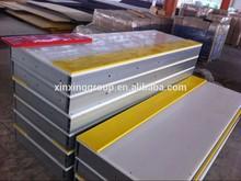 Ice Rink Dahser Board/Railing/Barriers