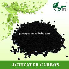 Top grade promotional active carbon for flue gas treatment