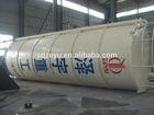 50ton aggregate silo for sale