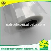 Waterproof PET Inkjet Film for Silk Screen Printing