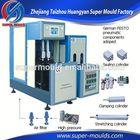 2015 milk bottle blowing machinery,pe blow moulding machine with transparent line,blow mould machine manual