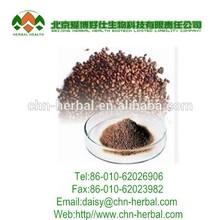 100% alta calidad natural extracto de semilla de uva / semillas de caoba de semillas