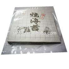 sushi nori seaweed iso22000 50 pieces per bag