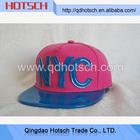 Alibaba china supplier store snapback cap/hat