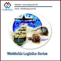 Sea Freight Logistics from Tianjin to Haldia