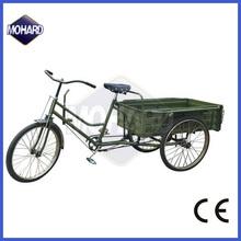 Triporteur trimoto furgon motocicleta bike 3 wheel tricycle MH-007