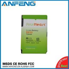 Four Heart Top quality guaranteed MOTO BR50 phone battery for Akku BR50 Accu for Motorola RAZR V3i V3xx PEBL U6 DG BA700