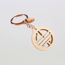Custom Wooden Laser Engraving Keychain in China