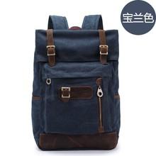 Vintage Men Casual Canvas Leather Backpack Rucksack Bookbag Satchel Hiking Backpack Tactical Backpack