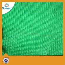 garden plastic fence net