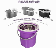 Promotional Design Hand press double driver Mop online shopping India