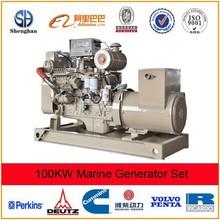 Hot sale used marine generator 20--100kw