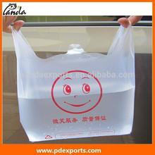 Supply Hot sale &Popular T-Shirt Plastic Bag for Supermarket