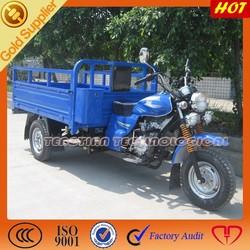 Heavy duty gas motor 250cc trike motorcycle chopper for sale