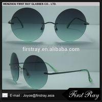 New Pattern Polarized Sunglasses Test