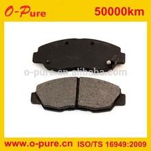 45022-S5D-H00 Brake Pad Repair Kit auto parts for japan car for HO civi