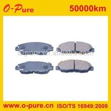 45022-S5D-A00 Brake Pad Repair Kit auto parts for japan car for HO civi