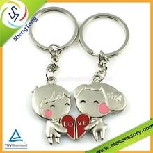 2015 new design many kinds of fashion and custom metal key chain