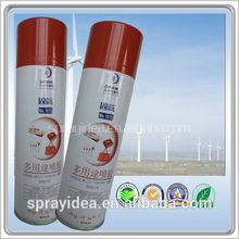 Top quality GUERQI 1573 silicone sealant spray