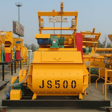 China famous brand high quality capabilities of concrete mixer with bucket