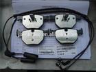 ceramic brake pads for BMW X5 manufacturer in China