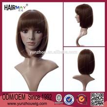 Human hair short bob lace front wig