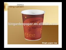 High quality Cafe