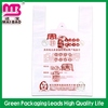 manufacture eco reusable factory sale plastic vest carrier bags