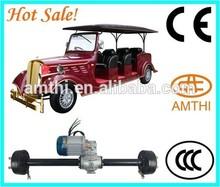 DC brushless rear axle differentila motor,motor tricycle three wheeler auto rickshaw