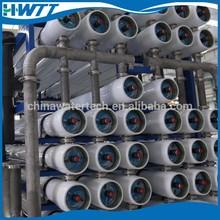 Water Purification Machine for Municipal Water