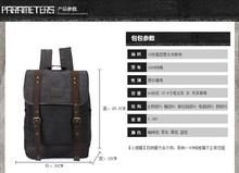vivisecret High quality Canvas school bag waterproof bag travel cover