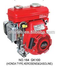 Kerosene Fuel and 4 Stroke Stroke Agricultural use small kerosene engine GK100 GK200 india market