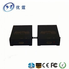 60m 3D HDMI Extender over 1 CAT5 / cat 6 cables up to 1080p