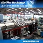 PE, PP plastic film aggregating and granulating line