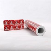JC food packing film,laminated plastic packaging milk cups,yogurt sealing film cover