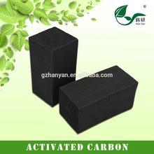 Contemporary Crazy Selling coal bulk activated carbon pellet