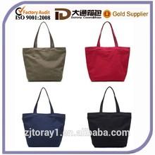 China Wholesale Canvas Bag Blank Canvas Tote Bag Diaper Storage Bag