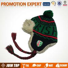 Join Top High Quality Child Knit Pom Beanie Custom Logo
