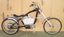 48V 500W TDNCN-03 brushless hi-speed rear motor Harley E bike