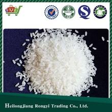 Chinese Long Grain Rice 5% broken