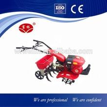 Power tiller and fertilizer